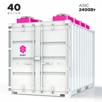 Контейнер 40 футов для 768x ASIC | 2400Вт | полный комплект